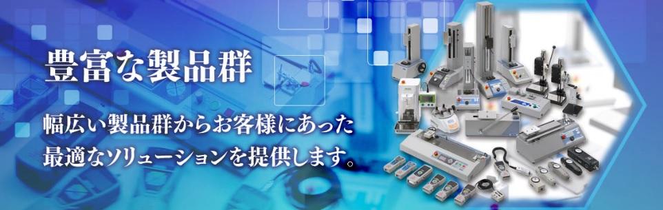 IMADA製品画像
