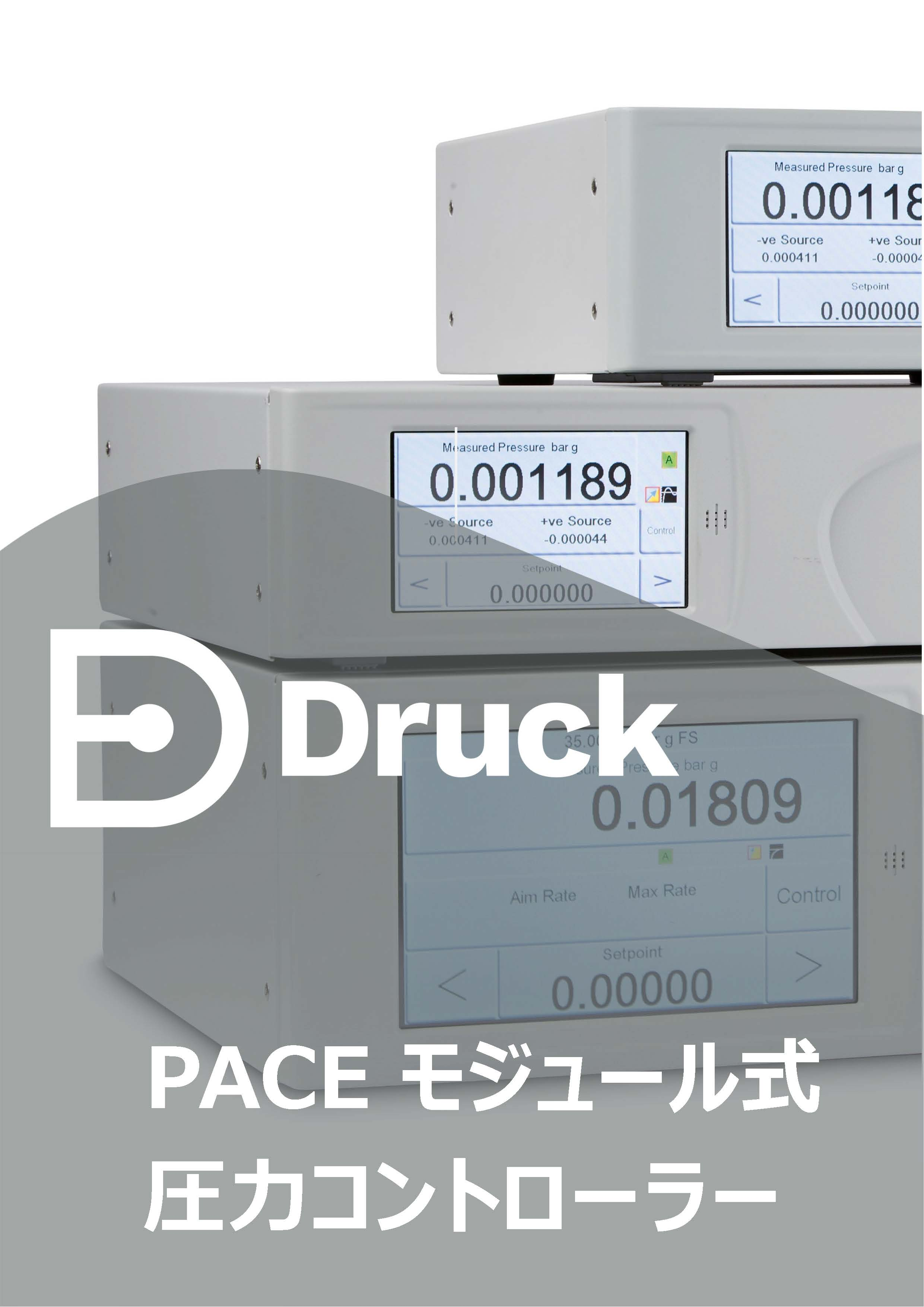 PACE_catalog